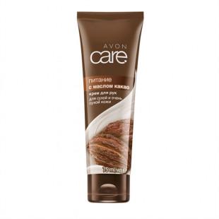 Крем для рук с маслом какао