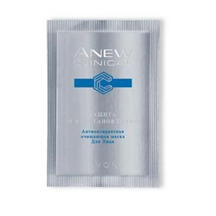 Антиоксидантная очищающая маска для лица
