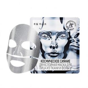 Двухслойная маска для лица из ткани и фольги